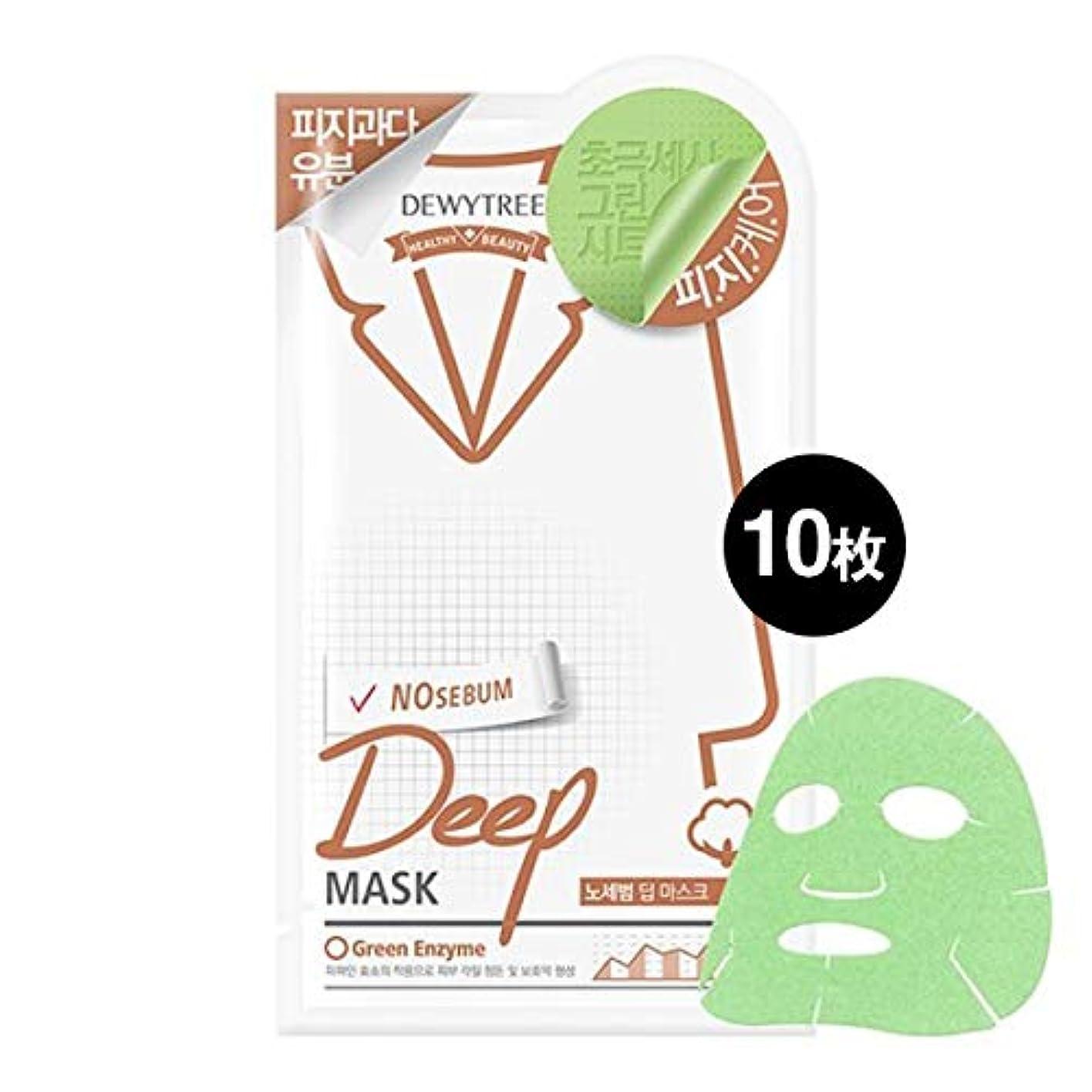 クリープ心のこもった先史時代の(デューイトゥリー) DEWYTREE ノセボムディープマスク 10枚 Nosebum Deep Mask 韓国マスクパック (並行輸入品)