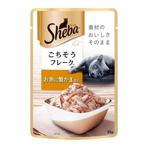 (まとめ買い)マースジャパン シーバ リッチ ごちそうフレーク お魚に蟹かま添え 35g 猫用 【×48】