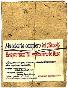 Abecedario completo del codice 46: Scriptorium del monasteri