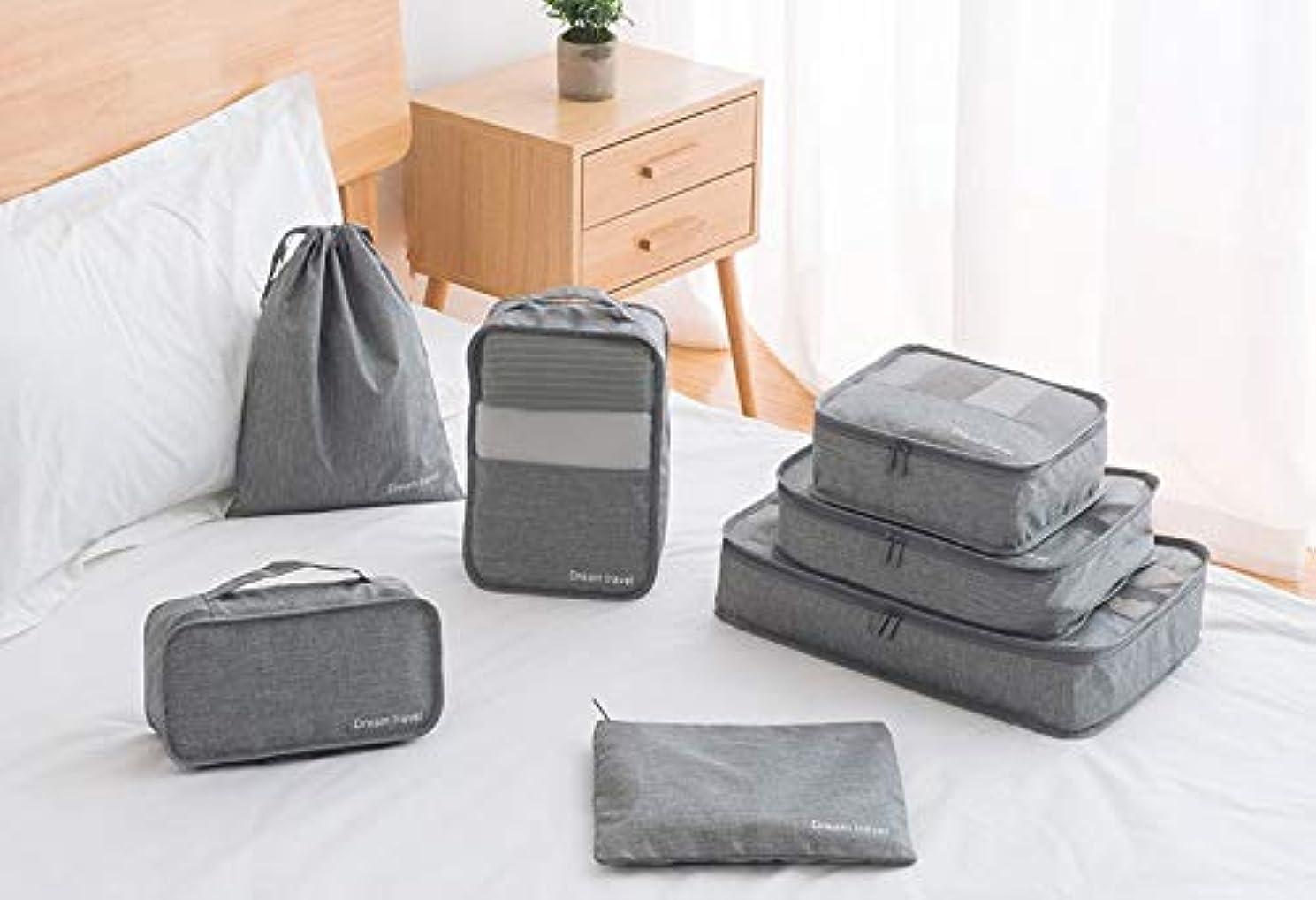 優先バトルスイChaopeng 化粧バッグ、旅行収納バッグ7個セット、携帯用大容量荷物防水服サブパッケージ、男性と女性のウォッシュバッグ (Color : グレー)