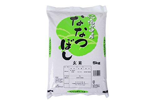 北海道産 ななつぼし 100% 玄米 5kg 平成30年産