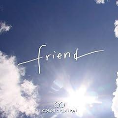 COLOR CREATION「Friend」の歌詞を収録したCDジャケット画像
