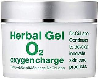 【公式】ドクターシーラボ ハーバルゲルO2 肌あれ対策高機能ゲル オールインワン[化粧水 乳液 美容液 クリーム 化粧下地]酸素水・ハーブエキス 配合 80g 約1.5~2ヶ月分
