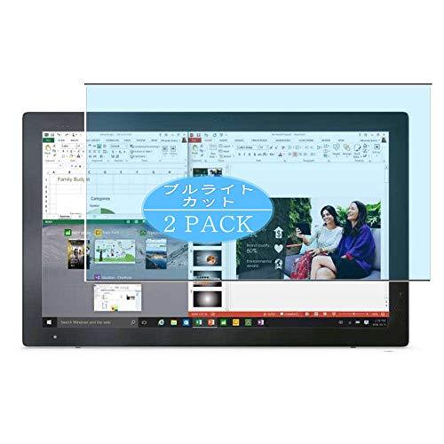 VacFun 2 Piezas Filtro Luz Azul Protector de Pantalla, compatible con Lenovo Yoga Home 900-27IBU AIO 27', Screen Protector Película Protectora(Not Cristal Templado)