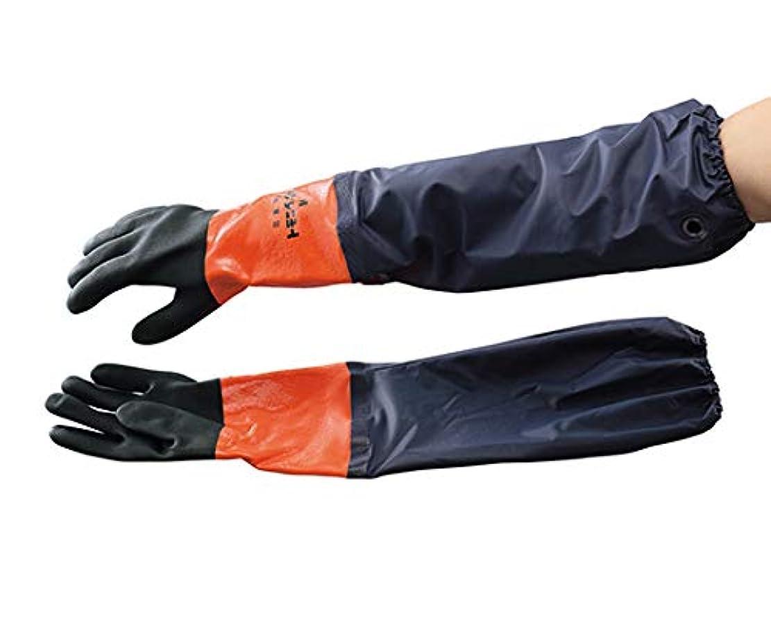 請負業者ヘルパーコミュニティアームカバー付き防寒手袋 トモニイボア 620mm M/3-8761-01