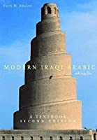Modern Iraqi Arabic With Mp3 Files: A Textbook