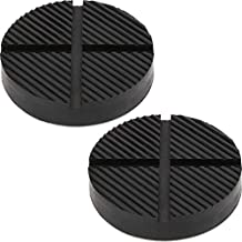 Qmiracle 2 Pack Universal Floor Jack Rubber Pad Jack Pad Adapter Pinch Weld Side Frame Rail Protector Puck/Pad