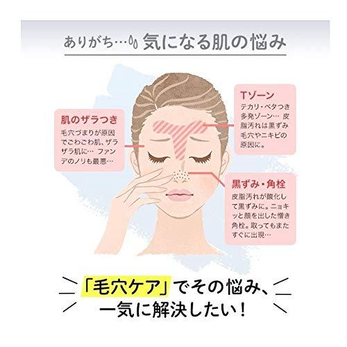 ファンケル『ディープクリア洗顔パウダー』