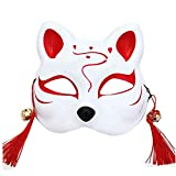 Fox Half Mask Japanese Style Anime Mask Cosplay Accessories Mask for Party Masquerades Festival Costume Halloween