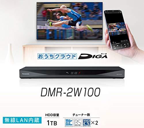 『パナソニック 1TB 2チューナー ブルーレイレコーダー DIGA DMR-2W100 おうちクラウド 4Kアップコンバート対応』の2枚目の画像