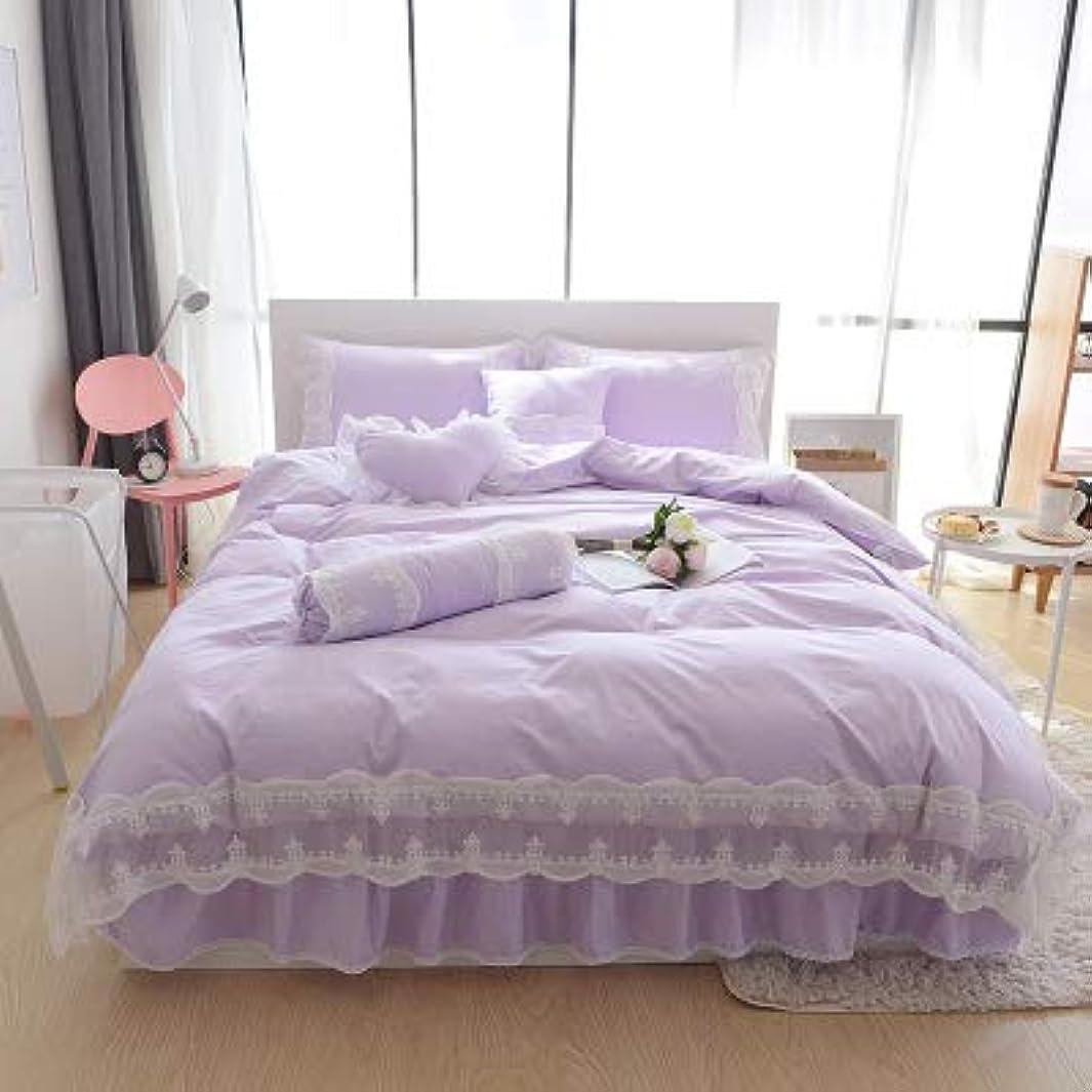 節約する環境研究A6-XF 布団カバー 寝具カバー ベッド用品布団カバー 枕カバー シーツ3-4点セット (パープル, ダブル)