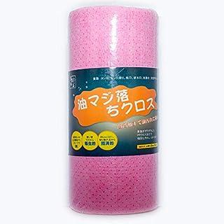 油マジ落ちクロス使い切り カウンターク スクラブクロス 食器洗い シンク 洗面台 ロス テーブルダスター 強い清浄力 傷つかない 手に優しい 屑でない 3層構造(50枚) (ピンク)