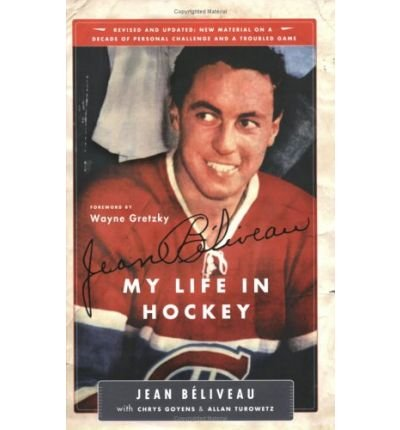 [MY LIFE IN HOCKEY (REVISED) ]by(Beliveau, Jean )[Paperback]