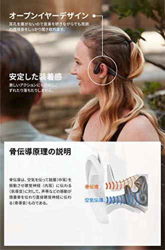2020OpenMoveAfterShokzオープンムーブワイヤレスヘッドホン骨伝導イヤホン防水BluetoothイヤホンZoomなどリモート会議テレワーク在宅勤務に使用可能SlateGrey
