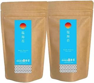 有明漁師海苔 味つけ海苔 塩味 2袋 (8切40枚) 【国産】