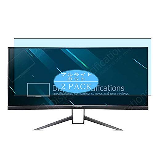 Vaxson 2-Pack Anti Blue Light Screen Protector, compatible with AcerPredator X34 GS / X34GS 34' Display Monitor, Blue Light Blocking Film TPU Guard [ NOT Tempered Glass ]