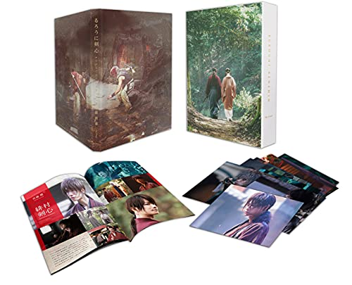 るろうに剣心 最終章 The Final 豪華版 (初回生産限定) [Blu-ray]
