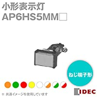IDEC (アイデック/和泉電機) AP6HS5MMA 小形表示灯 (φ16) (長角形) (AC/DC200/220V) (アンバー) NN