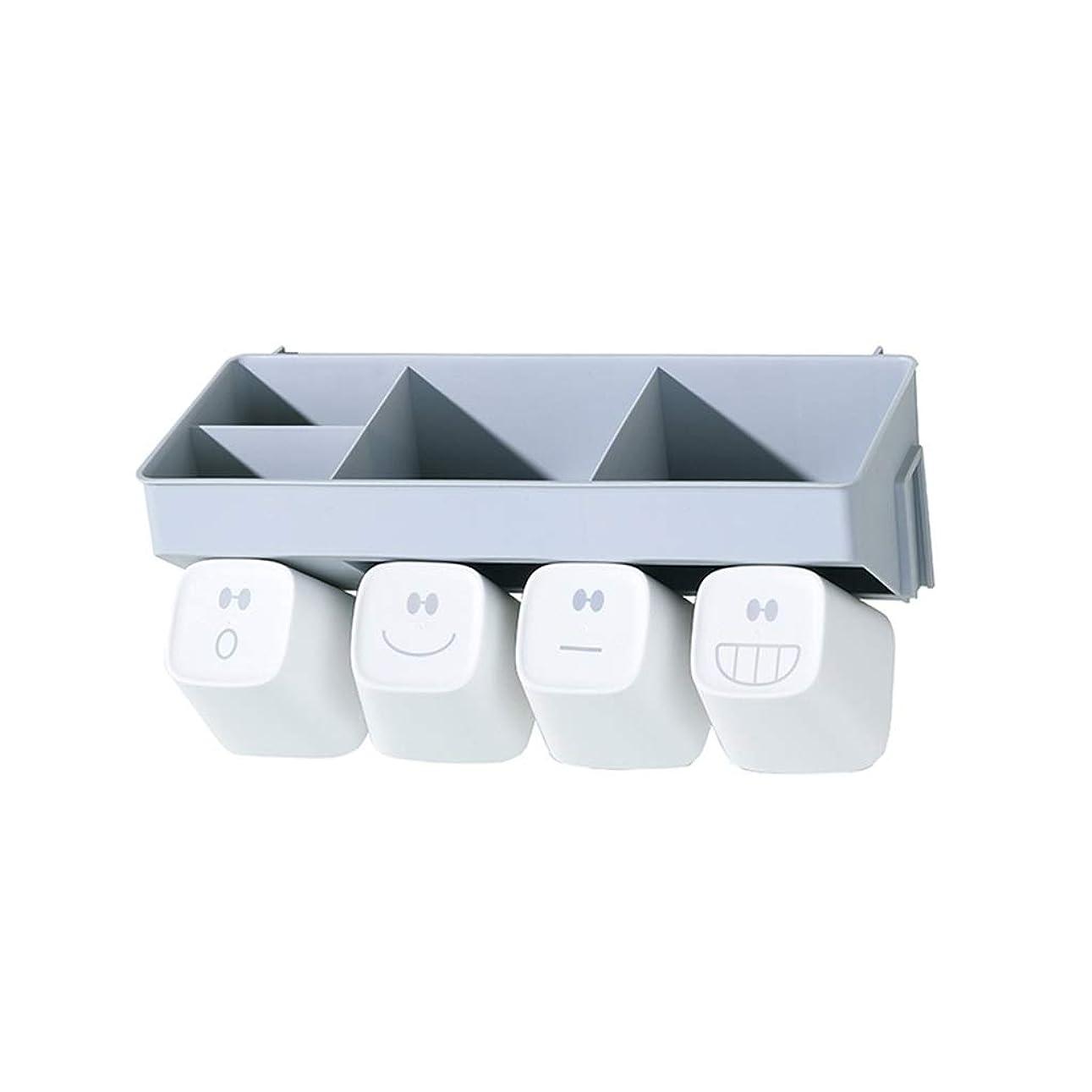冷蔵する遺伝子不純WJGRB 壁掛け式歯ブラシホルダー家庭用収納マグカップホルダーピンク、グレー 歯ブラシ置き (Color : A)