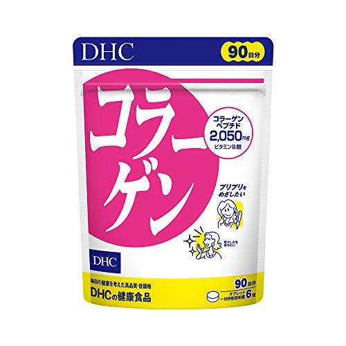 ディーエイチシー DHC コラーゲン 徳用90日分 袋540粒