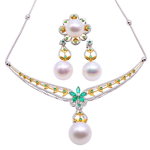 JYX Pearl 18K Gold Necklace Earrings & Ring AAA+ Quality Genuine Round 14.5-16.5mm White South Sea Cultured Pearl Pendant Necklace Earring and Ring Set for Women Wedding Jewelry Gift