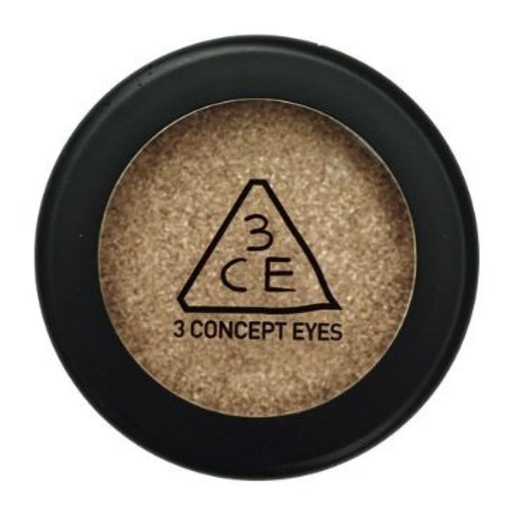 松明協会巨人3 Concept Eyes - One Color Shadow - Sparkling Gold Shower