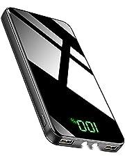 モバイルバッテリー 大容量 25800mAh 【新登場&LEDライト付き】 パススルー機能搭載 携帯充電器 LCD残量表示 2USBポート 2.1A急速充電 二台同時充電 旅行/出張/緊急用 防災グッズ PSE認証済 iPhone/iPad/Android各種対応 (ブラック)