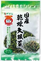 kanpy 国産 乾燥大根菜 袋20g×3袋