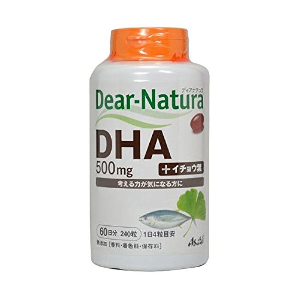 テザー区別する共感するアサヒグループ食品 ディアナチュラ DHA+イチョウ葉 240粒(60日)【2個セット】