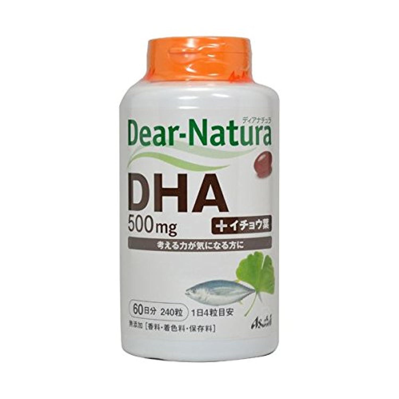 アサヒグループ食品 ディアナチュラ DHA+イチョウ葉 240粒(60日)【2個セット】