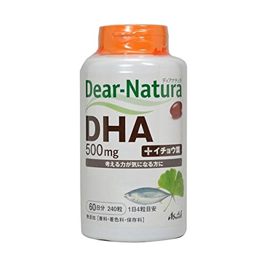 順番エイリアス酔ったアサヒグループ食品 ディアナチュラ DHA+イチョウ葉 240粒(60日)【2個セット】