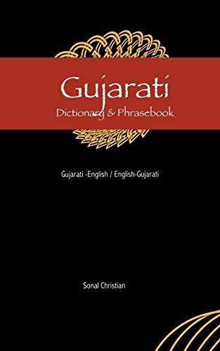 Gujarati-English/English-Gujarati Dictionary & Phrasebook (Hippocrene Dictionary & Phrasebook)