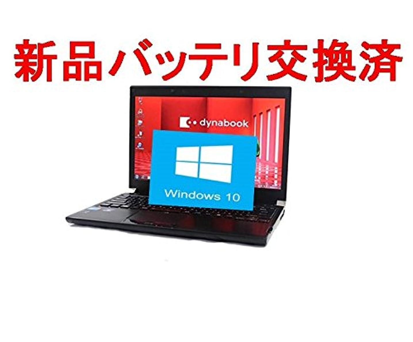 列車持ってる巨大な【新品バッテリー交換済み】中古 ノートパソコン /HDD500GB搭載/Windows10 64bit 無線LAN キングソフトOffice付 Corei5 メモリ4GB DVDROM (新品バッテリー交換済み/HDD500GB/メモリ4GB)