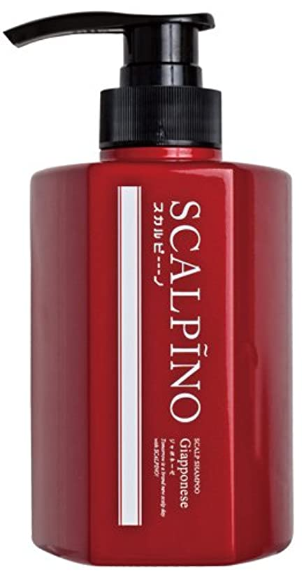 トレイしおれた誤ってスカルピーノ 薬用スカルプシャンプー ジャポネーゼ 350ml