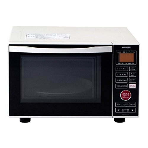 [山善] オーブンレンジ 15L (縦開き扉タイプ) ホワイト MOR-C15T1(W) [メーカー保証1年]