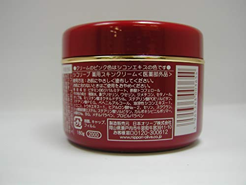 シコリーブ薬用スキンクリーム180g