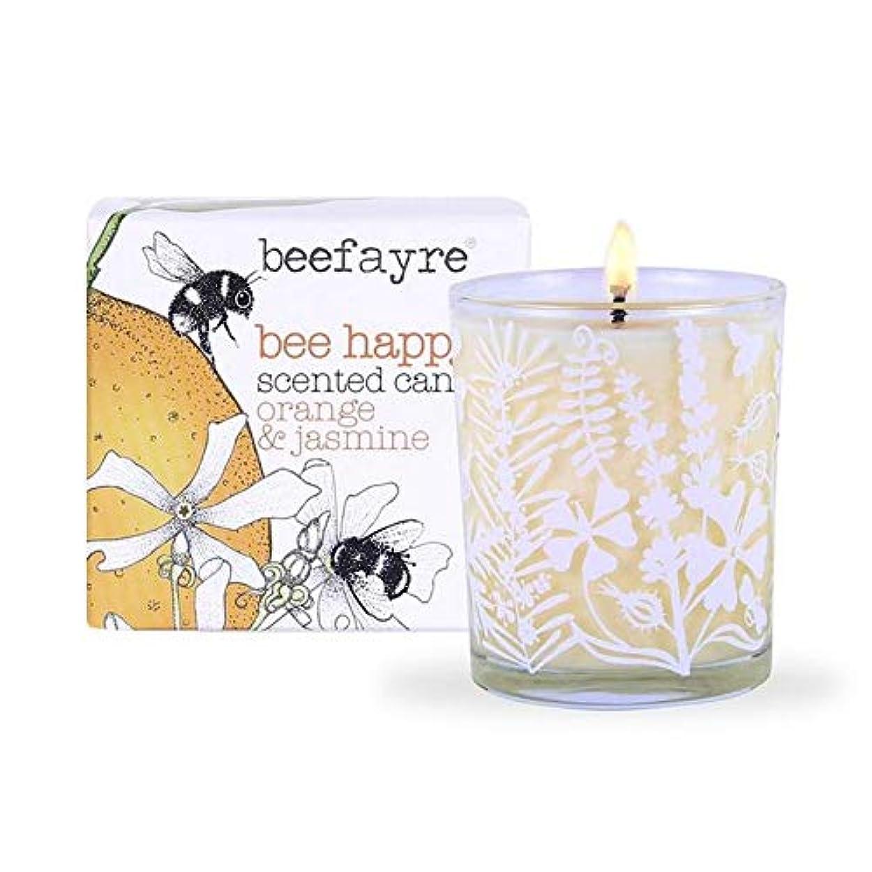 熱狂的な前述の反発[Beefayre] オレンジ&ジャスミンの香りのキャンドル9Cl Beefayre - Beefayre Orange & Jasmine Scented Candle 9cl [並行輸入品]
