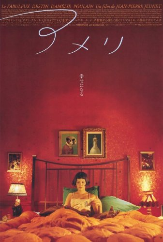 Amelie Poster (27 x 40 Inches - 69cm x 102cm) (2001) Japanese