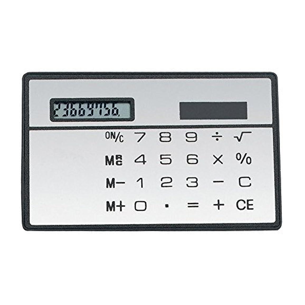 乱気流腰マラソンcideros 8桁基本的な電卓、2?pc Ultra Thin MiniサイズSolar Poweredクレジットカードデザインポケット電卓 ホワイト