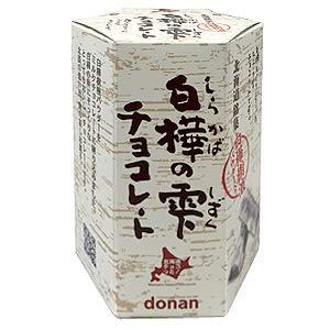 道南食品株式会社 donan 白樺の雫 チョコレート 98g 白樺樹液パウダー入り
