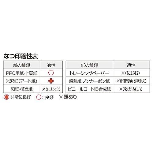 シヤチハタ『フォアコートスタンプ台大形(HCN-3-K)』