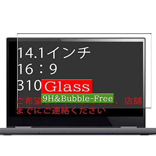 "VacFun Vidrio Templado Protector de Pantalla para 14.1"" 16:9 (3840x2160 / 2560x1440 / 1920x1080 / 1600x900 / 1280x720 / 5120x2880) 14.1"" Tablet Laptop Monitor Visible Area(Cobertura no Completa)"