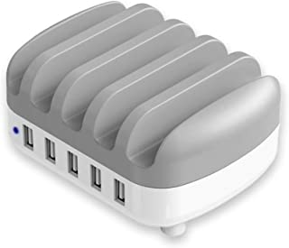 HOPEROAD 5- Port Charging Station for Multiple Devices, iPhone Docking Station for iPhone, Samsung, Cell Phone, iPad, and Other Electronics, Compatible USB Charging Station (White)