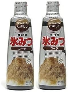 【2個】井村屋 氷みつ コーラ 330g