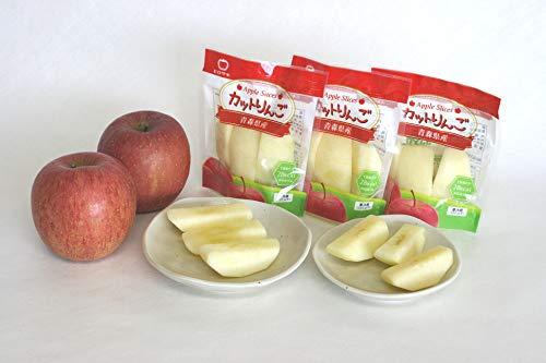 りんご 袋をあけてそのままむかずに食べらる 青森津軽のカットりんご(皮なし)カットりんご3切れ(50g)×10袋 冷蔵便
