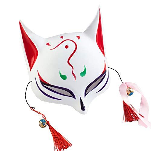 keland Erwachsene Fuchsmaske Gesichtsmaske Kind japanische Kabuki Maskerade Kostüm Maske Halloween Rollenspiel (red)