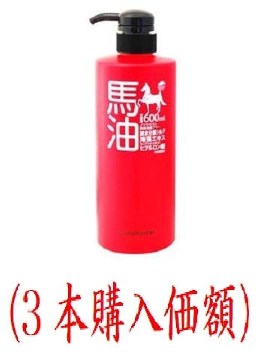 バインドクラッシュ形ユニマットリケン馬油コンディショーナー600ml(3個購入価額)