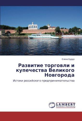Preisvergleich Produktbild Razvitie torgovli i kupechestva Velikogo Novgoroda: Istoki rossiyskogo predprinimatel'stva