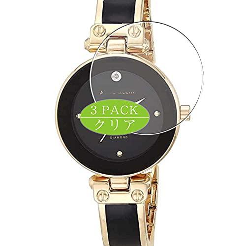VacFun 3 Piezas Claro Protector de Pantalla, compatible con Anne Klein Watch AK 1980 AK1980, Screen Protector Película Protectora(Not Cristal Templado) NEW Version