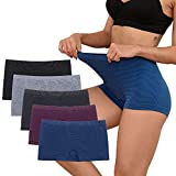 LALESTE Women's Boyshort Panties Seamless Underwear No Show Cheeky Panty Soft Stretch Boxer Briefs Multi (Colors,Packs of 5)